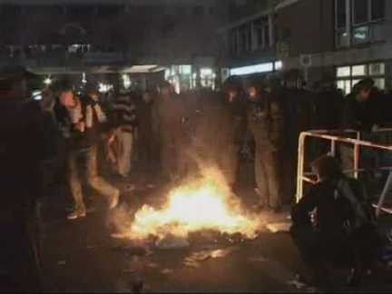 Germany Protest 2