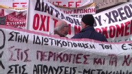 Greece Strike 2