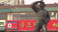 China NKorea Reax
