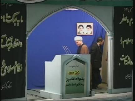 Iran Prayers