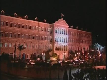 Lebanon Saniora