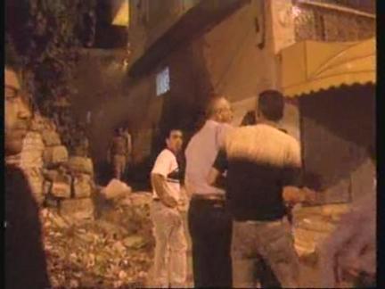 Middle East West Bank Blast