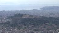 Greece Property