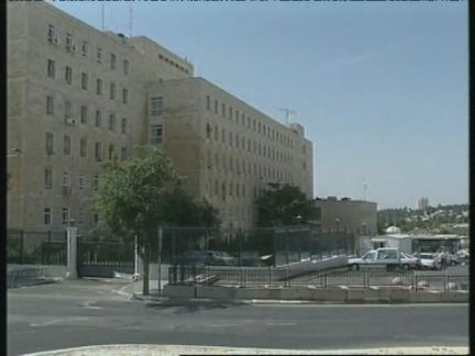 MIDDLE EAST: ISRAELI WEST BANK BUILDING PLANS CRITICIZED BY US UPDATE