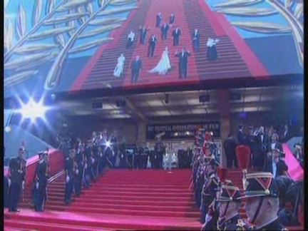 France - Cannes Film Festival