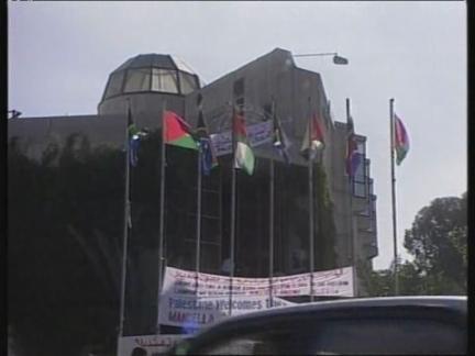 GAZA: NELSON MANDELA VISITS SHATI REFUGEE CAMP