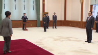 South Korea PM
