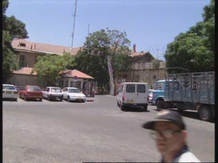 ISRAEL: ISRAELI SECURITY FORCES ARREST 45 HAMAS MEMBERS