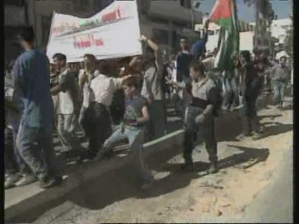 WEST BANK: VIOLENT PROTESTS AT HEBRON MUNICIPALITY