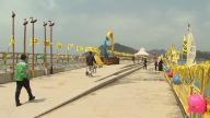 ++SKorea Ferry
