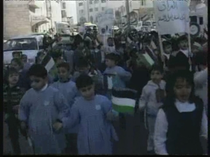 WEST BANK: CHILDREN SHOW THEIR SUPPORT FOR SADDAM HUSSEIN