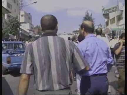 West Bank Activist