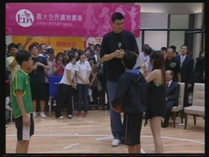 SNTV Feature Basketball Yao Ming