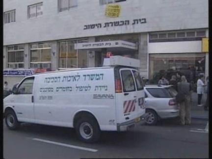 Middle East Israel Jerusalem Anthrax