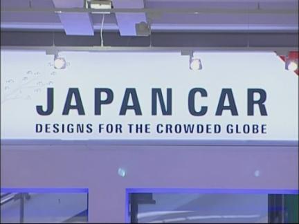 (HZ) UK Japan Car