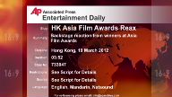 Entertainment HK Asia Film