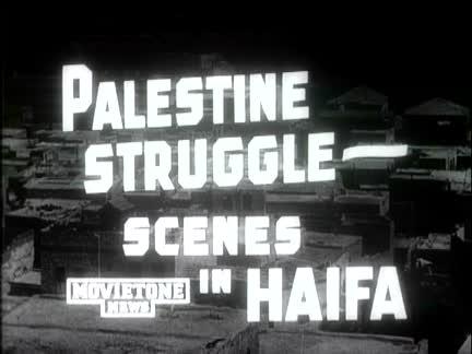 HAIFA TODAY