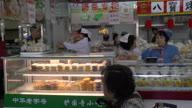 (HZ) China Elderly