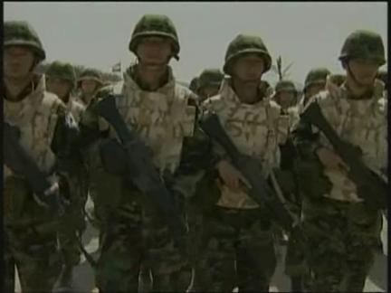 South Korea Iraq