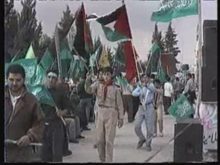 West Bank - Hamas supporters stage rally