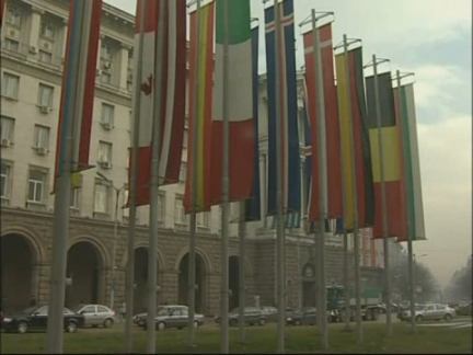 Bulgaria EU View