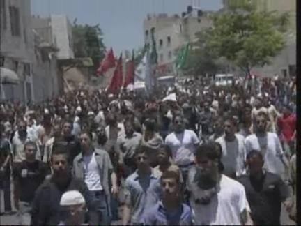 West Bank Funerals