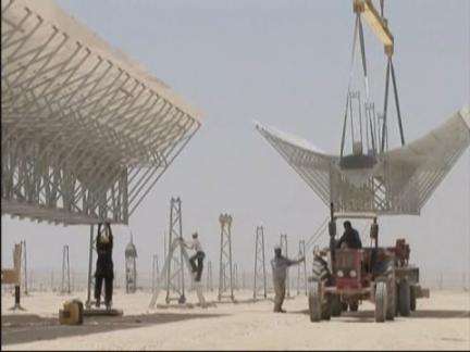 UNifeed Egypt Solar Energy