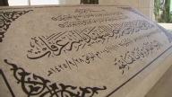 West Bank Arafat