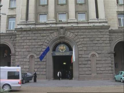 Bulgaria Barroso