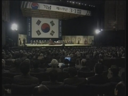 South Korea Roh North Korea