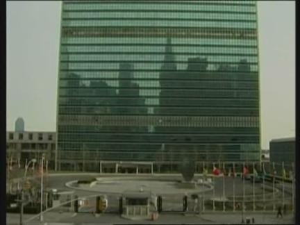 UN Ban Ki Moon
