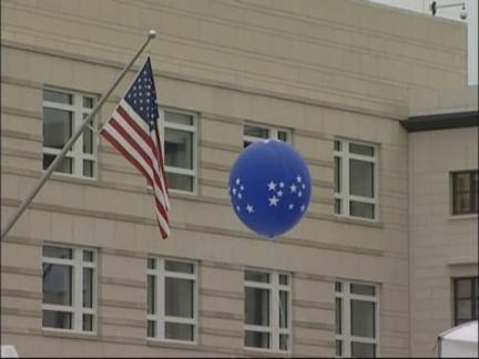 Germany US Embassy