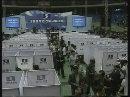 South Korea Election Preview