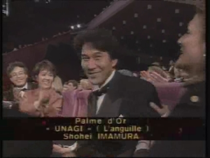 Entertainment File Shohei Imamura