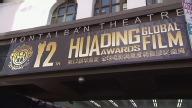Entertainment US Huading Arrivals