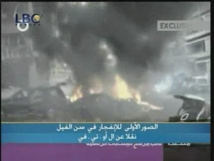 DV Beirut Explosion