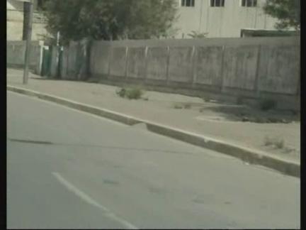 Iraq Egypt Wall