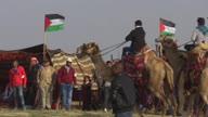 MEEX Gaza Land Day