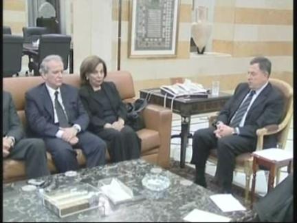 Lebanon Ministers