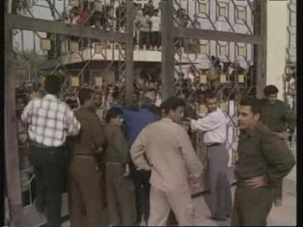 Iraq Prisons