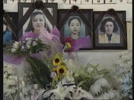 SOUTH KOREA: MEMORIAL SERVICE FOR VICTIMS OF STORE COLLAPSE